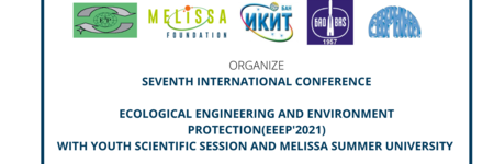 CONFERENCE: ECOLOGICAL ENGINEERING AND ENVIRONMENT PROTECTION